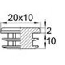 Заглушка пластиковая внутренняя для труб овального сечения с внешними габаритами сечения 10х20 мм и толщиной стенки трубы 1.0-1.5 мм.