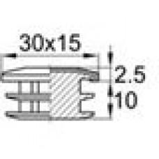 Заглушка пластиковая внутренняя с металлической хромированной шляпкой для труб овального сечения с внешними габаритами сечения 15х30 мм и толщиной стенки трубы 1.5-2.0 мм.