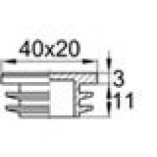 Заглушка пластиковая внутренняя для труб овального сечения с внешними габаритами сечения 20х40 мм и толщиной стенки трубы 0.5-2.5 мм.