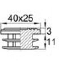 Заглушка пластиковая внутренняя для труб полуовального сечения с внешними габаритами сечения 25х40 мм