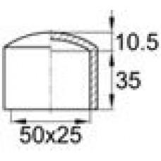 Заглушка пластиковая наружная для труб прямоугольного сечения с внешними габаритами сечения 25х50 мм.