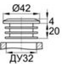 Заглушка пластиковая внутренняя с толстой шляпкой 42.3 мм для труб круглого сечения ДУ32
