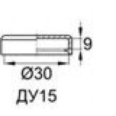 Пластиковая наружная заглушка для фланцевых фитингов стандарта SAE с внешним диаметром фланца 30 мм и отверстием ДУ15 (1/2