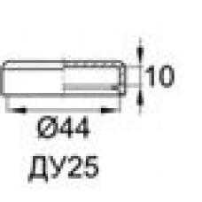 Крышка пластиковая для фланца с наружным диаметром 44 мм. Для труб с ДУ25 (1