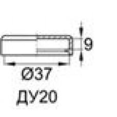 Крышка пластиковая для фланца с наружным диаметром 37 мм. Для труб с ДУ20 (3/4