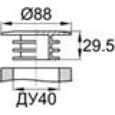 Заглушка пластиковая круглая под DN40 (1.1/2