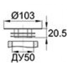 заглушка пластиковая круглая под DN50 (2