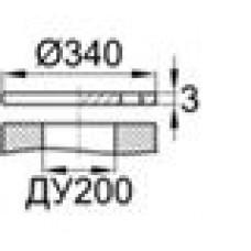 Пластиковый диск диаметром 340 мм с четырьмя отверстиями. Применяется для фланца ДУ200 (8