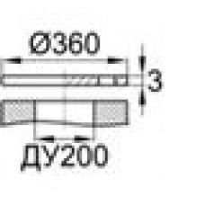 Пластиковый диск диаметром 360 мм с четырьмя отверстиями. Применяется для фланца ДУ200 (8