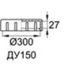 Заглушка для фланца ДУ150 (6