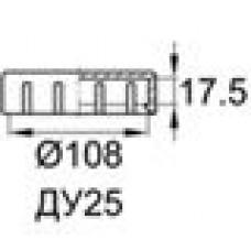 Заглушка для фланца ДУ25 (1
