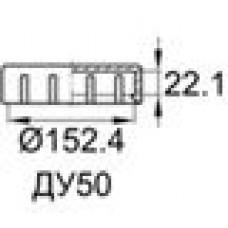 Заглушка для фланца ДУ50 (2