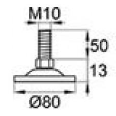 Опора резьбовая с круглым основанием диаметром 80 мм и металлической резьбой М10х50 с возможностью регулировки высоты с помощью 14 ключа