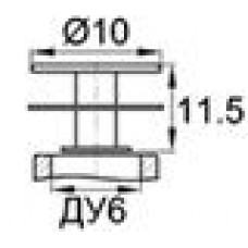 Заглушка пластиковая внутренняя с тонкой шляпкой для труб круглого сечения ДУ6.