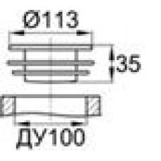 Заглушка пластиковая внутренняя с тонкой шляпкой для труб круглого сечения ДУ100.