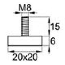 Опора резьбовая с квадратным основанием 20х20 и металлической резьбой М8х15