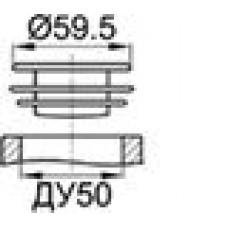 Заглушка пластиковая внутренняя с тонкой шляпкой для труб круглого сечения ДУ50 мм.