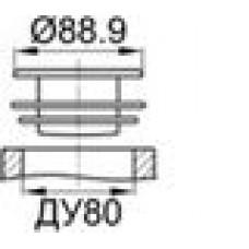 Заглушка пластиковая внутренняя с тонкой шляпкой для труб круглого сечения ДУ80.