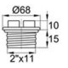 Заглушка пластиковая с уплотнительным кольцом из каучука. Подходит под внутреннюю резьбу 2