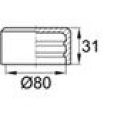 Заглушка пластиковая наружная для труб круглого сечения с внешним диаметром сечения 80 мм и любой толщиной стенки.