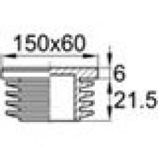 Заглушка пластиковая внутренняя с толстой шляпкой для труб прямоугольного сечения с внешними габаритами сечения 60х150 мм и толщиной стенки трубы 2.5-5 мм.