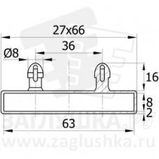 латодержатель 63*8 упор (30*20) серый