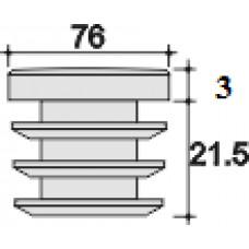 Заглушка д.76 черная внутренняя